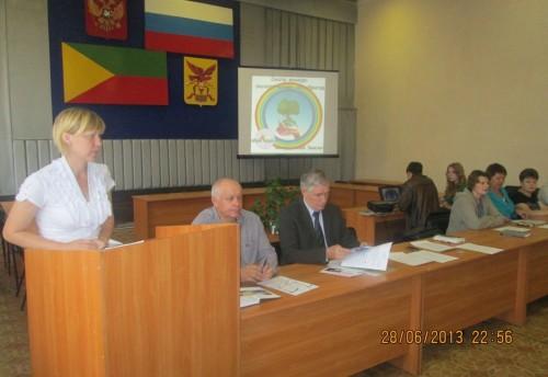 29 июня – в Красночикойском районе отпраздновали день молодежи
