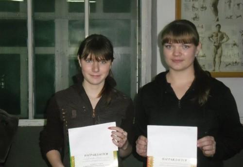 В Красном Чикое состоялись районные соревнования по настольному теннису и шахматам среди школьников