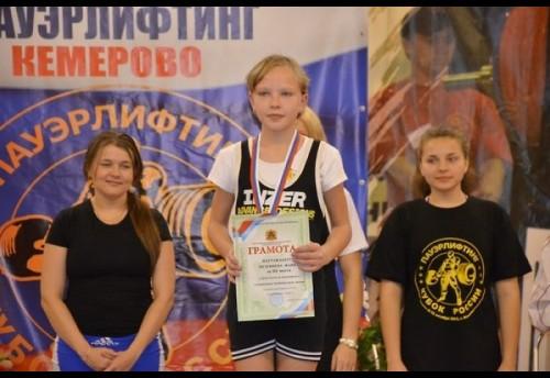 Тринадцатилетняя спортсменка из Красного Чикоя Фаина Мезенцева, которая весит 33,7 килограмма, во время Кубка России по пауэрлифтингу по сумме трёх упражнений подняла 140 килограммов и заняла третье место.