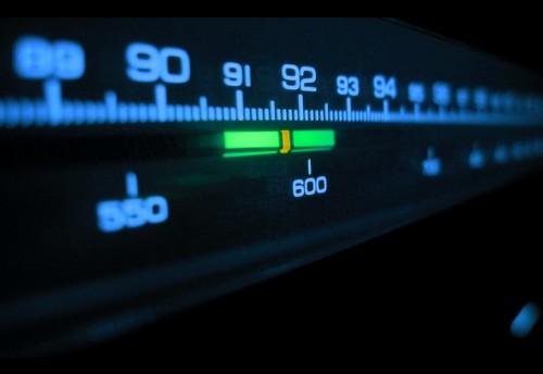 """Есть сигнал радиостанции """"Чикой-FM"""""""