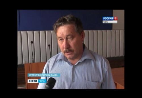 В трёх населённых пунктах Красночикойского района выборы пройдут досрочно