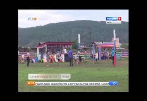 Жители Архангельского на свои средства построили в селе детскую площадку