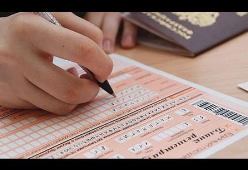 27 мая 2013 г. прошел единый государственный экзамен по русскому языку.  В  экзамене приняли  участие 153 выпускника  из 13 образовательных учреждений, из них 148  – выпускники текущего года, 3 – учащиеся КАПТ,  2 – выпускники прошлых лет. Проведение ЕГЭ