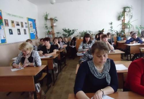 На базе ГОУ «Красночикойская СОШ № 2» прошел районный семинар для заместителей директоров по воспитательной работе образовательных учреждений