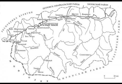 Красночикойский район, административно - территориальное образование. Создан в ходе административно-территориальной реформы 1926. Расположен на юго-западе Забайкальского края. Южная граница района является государственной границей России с Монголией (215