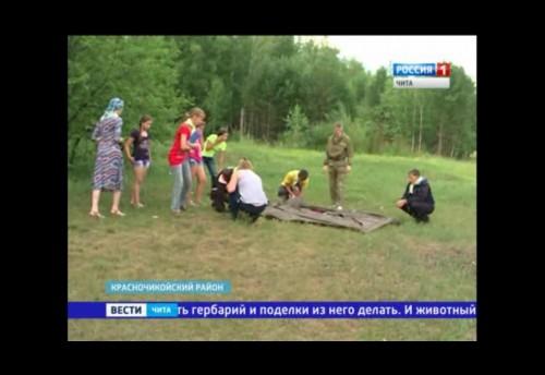 """Сотрудники нацпарка """"Чикой"""" организовали экологическую смену для школьников"""