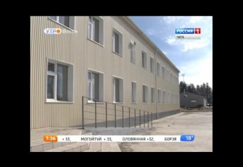 В новую школу 1 сентября пойдут учащиеся села Черемхово Красночикойского района