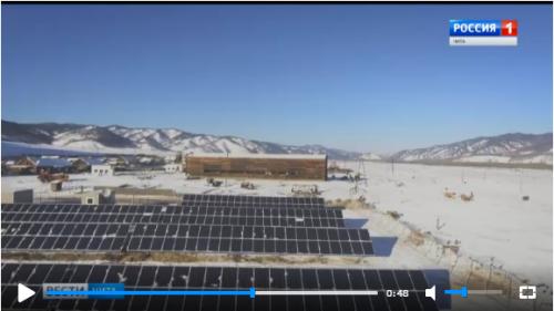 Видео сюжет ГТРК Чита  о запуске солнечной электростанции в Мензе