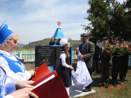 Открыт памятник – мемориал погибшим землякам в селе Усть-Урлук